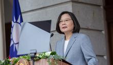 黎智英一度被捕 蔡英文批北京侵害香港法治基礎