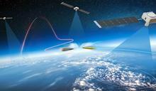 美極音速武器偵測衛星 SpaceX、L3得標
