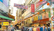 寺廟老街活動全取消 商家哀號