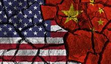 美中兩國從接觸走向對抗,進入「新冷戰」雙邊關係路在何方