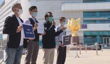 旅遊業界發起旅遊巴請願 冀政府推健康碼