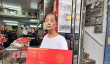 上海街70年歷史喜帖店遇竊 87歲店東喝退賊人