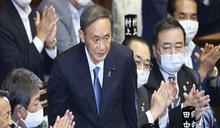 菅義偉出任日本首相 誓言控制新冠疫情振興經濟