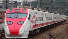 台鐵中秋連假加開4班東部列車 9/23零時開放訂票