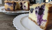 [影片]Blueberry Crumble Cheesecake◾藍莓芝士蛋糕