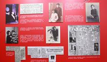 見證台灣民主歷程 228特展記錄海外台灣人血淚史