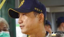 中職/兄弟沒能奪下半季冠軍 丘昌榮:這就是棒球