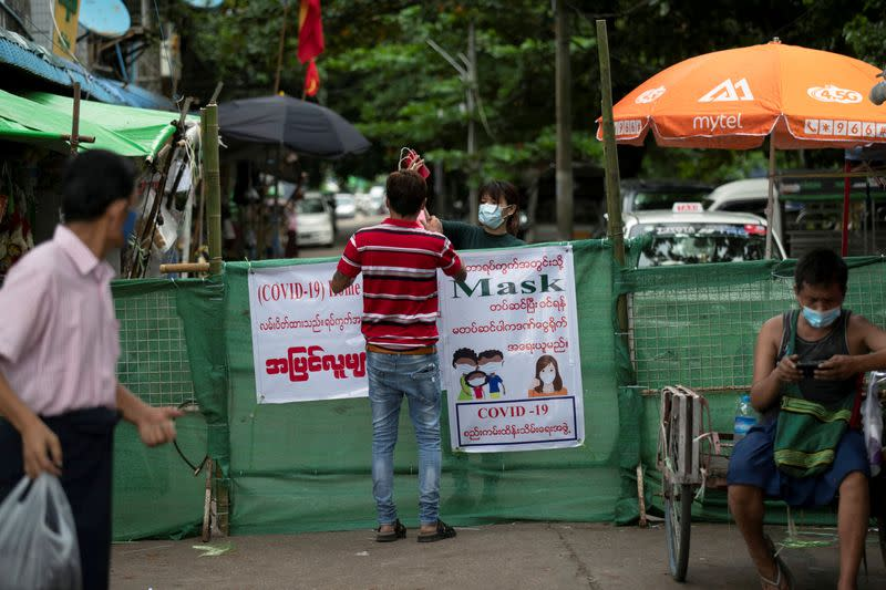 Myanmar reports 424 new COVID-19 cases in record daily rise
