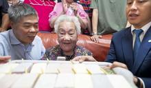 最愛吃披薩冰棒!新竹百歲阿嬤長壽秘訣「為善最樂」 捐地舖路今兒孫滿堂