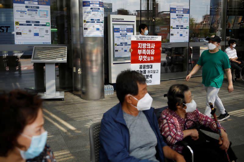 Mahasiswa kedokteran Korsel menentang recana reformasi kesehatan pemerintah