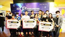 體感科技創新大賽 中國科大數媒系全國第一