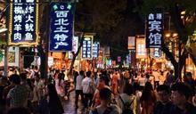 傳統夜市沒資格進入經濟中心?