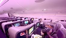新加坡航空創意抗「疫」 A380客機變餐廳 (圖)
