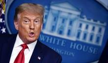 川普指示人口普查排除非法移民 法官裁定違法