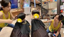 宅在家「斜槓」美髮師 Ella替勁寶剪髮獲好評問:下一個誰?