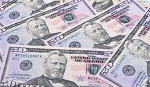 2020外幣保單跌破5千億 美元獨撐人民幣重摔