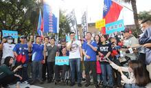 【Yahoo論壇/葉宗林】陳菊只是序曲,民進黨的酬庸還有續集
