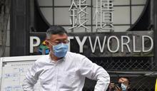【Yahoo論壇/呂謦煒】錢櫃大火,柯文哲卻在忙選舉?