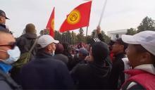 國會選舉舞弊引爆示威 吉爾吉斯進入緊急狀態