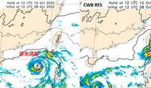 下週2熱帶擾動 模擬路徑大幅調整!