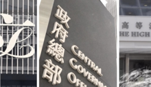 特首:香港沒有三權分立