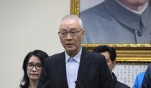 因林為洲提改名遭控勢力復辟 吳敦義反嗆羅友志:胡亂指控