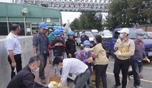六輕響應縣府號召 認購雲林香蕉協助產銷