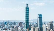 兩岸經貿若中止將重創台灣?謝金河:數字背後意義更重要