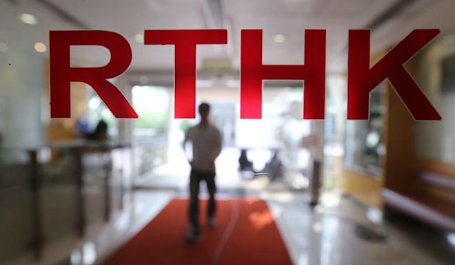 RTHK has come under fire over a series of controversial episodes. Photo: SCMP Pictures