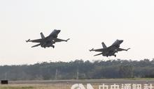 打造下一代戰機獲中科院證實 2研發案為設計及發動機製造