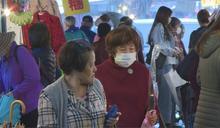 秋冬專案首日強制戴口罩 入境要附檢驗陰性證明