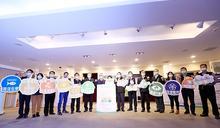 盧秀燕簽氣候緊急宣言