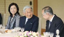 【Yahoo論壇/野島剛】平成時代結束了 下一個日本年號是「永和」?