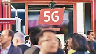 特別財會:政府提供千個地點建5G基站 成功獲批僅4宗