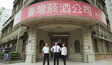 專賣局新竹支局迎明年台灣燈會 拆電纜重見天際線