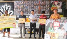 傳統領域劃設 4小黨呼籲蔡修正錯誤