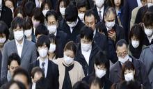日本人為何戴口罩?答案:「因為其他人都戴」