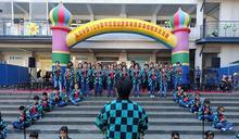 2020聖誕豐潭樂聲悠揚 四校校際交流音樂會