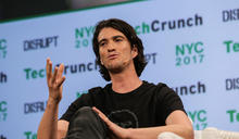 WeWork CEO 在公司上市前套現超過 7 億美元