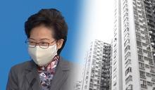 林鄭月娥指住宅物業只跌5%至6%相關措施「唔郁得」