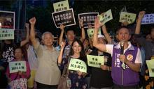 【Yahoo論壇/單厚之】民進黨把「公投神主牌」鎖進鐵籠