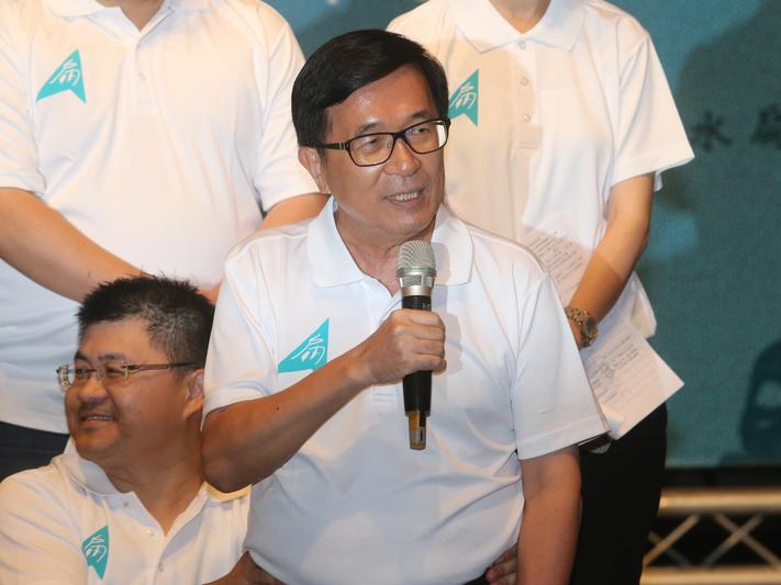 陳水扁獻金 疑導致薩國前總統被捕