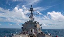 快新聞/國防部證實:美驅逐艦航經台灣海峽 繼續往南行駛