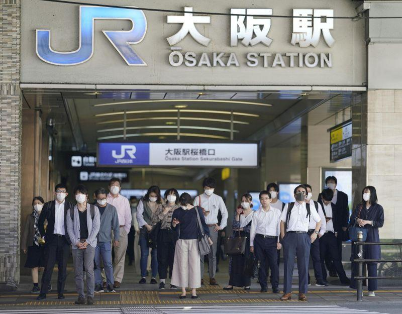 Jepang cabut keadaan darurat untuk Osaka, Kyoto dan Hyogo
