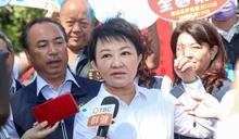 中市府裁罰中火罰單遭撤銷 盧秀燕:非常遺憾