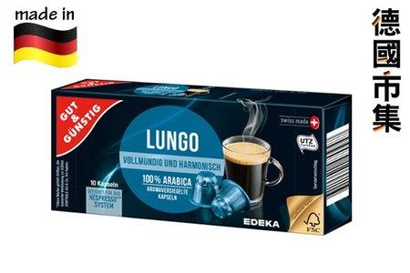 德國G&G 泡沫咖啡 Lungo Caffee Crema 咖啡膠囊  (10粒裝) 50g