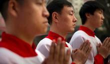 中梵關係》外傳教廷想在中國設外館 我外交部:不評論臆測內容