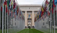 【Yahoo論壇/翁履中】面對美國優先 聯合國成紙老虎?