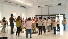 臺灣工藝研發中心「帶著茶藝旅行」 看見社區工藝與茶文化多元發展
