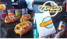 全新熱狗專門店「Line Up Hotdog」登陸D2 Place Two,必食特色「頑皮熱狗」系列!